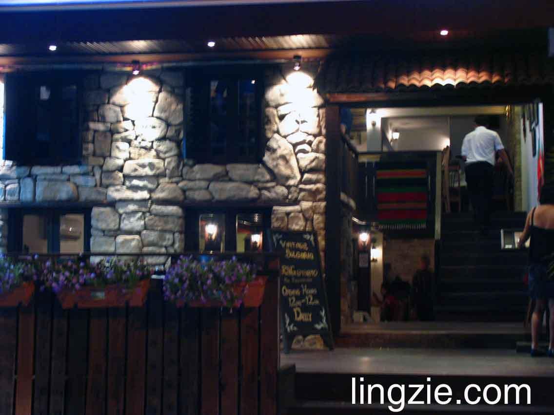 Vintage Bulgaria entrance