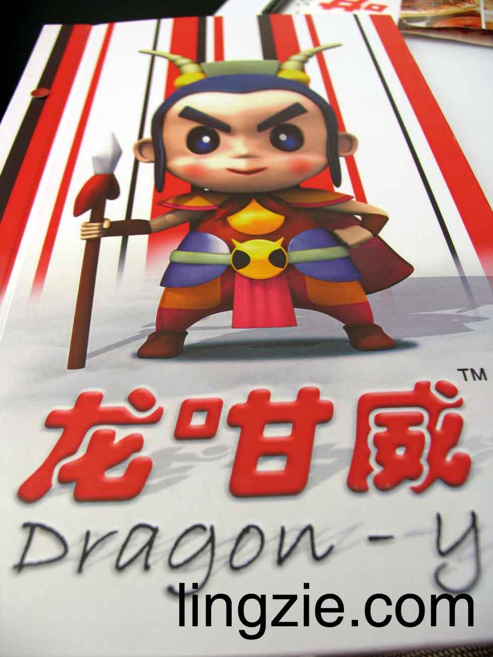 Dragon-y