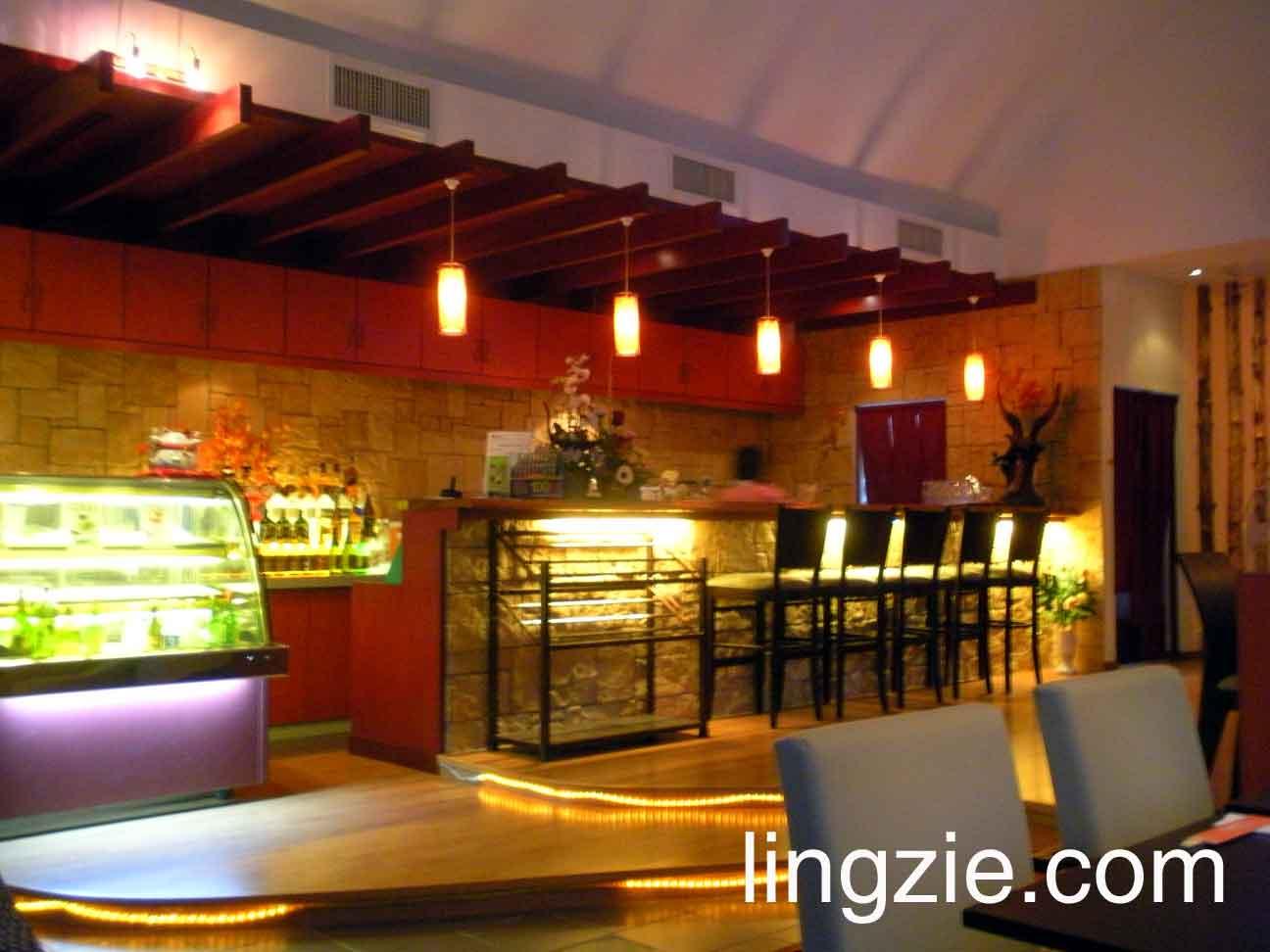 KissA Koyotei bar area