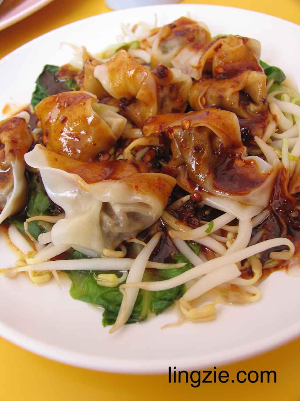 Taiwanese Dumpling