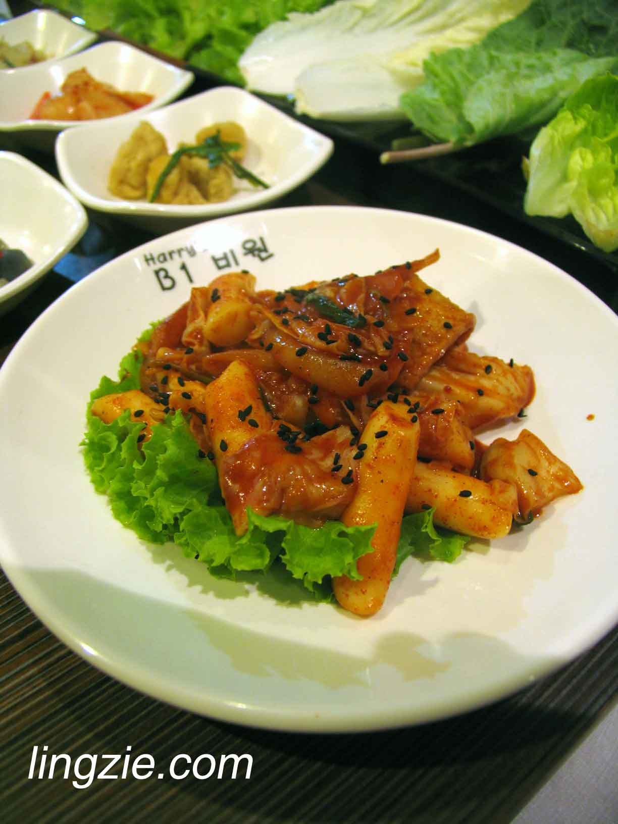 Spicy Rice Cake