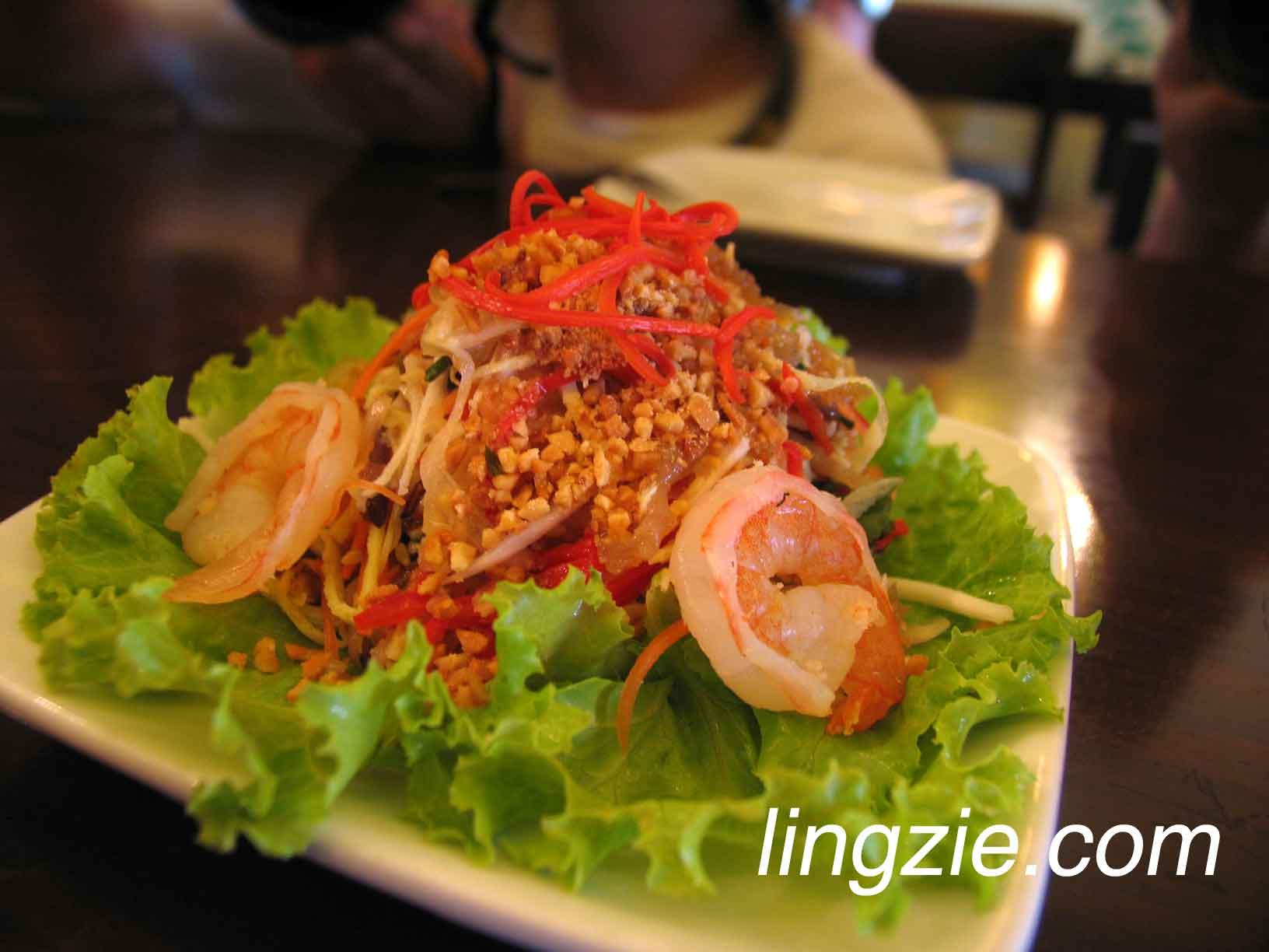 Jellyfish salad (RM8.80)