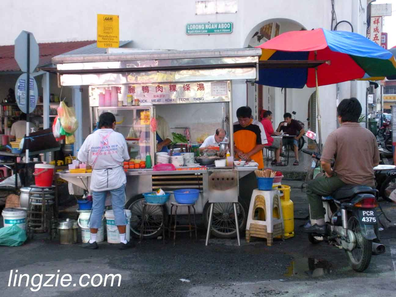 Koay Teow Th'ng Stall