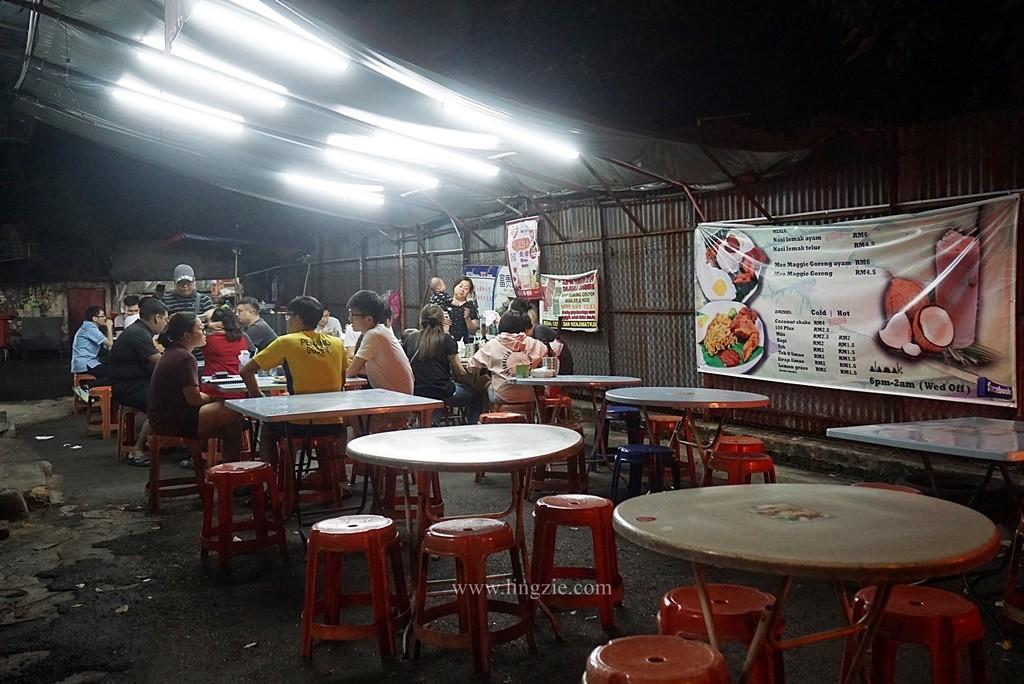 Alamak, Mamak Stall, Nasi Lemak Goreng, Lingzie Food Blog, Penang Food Blog