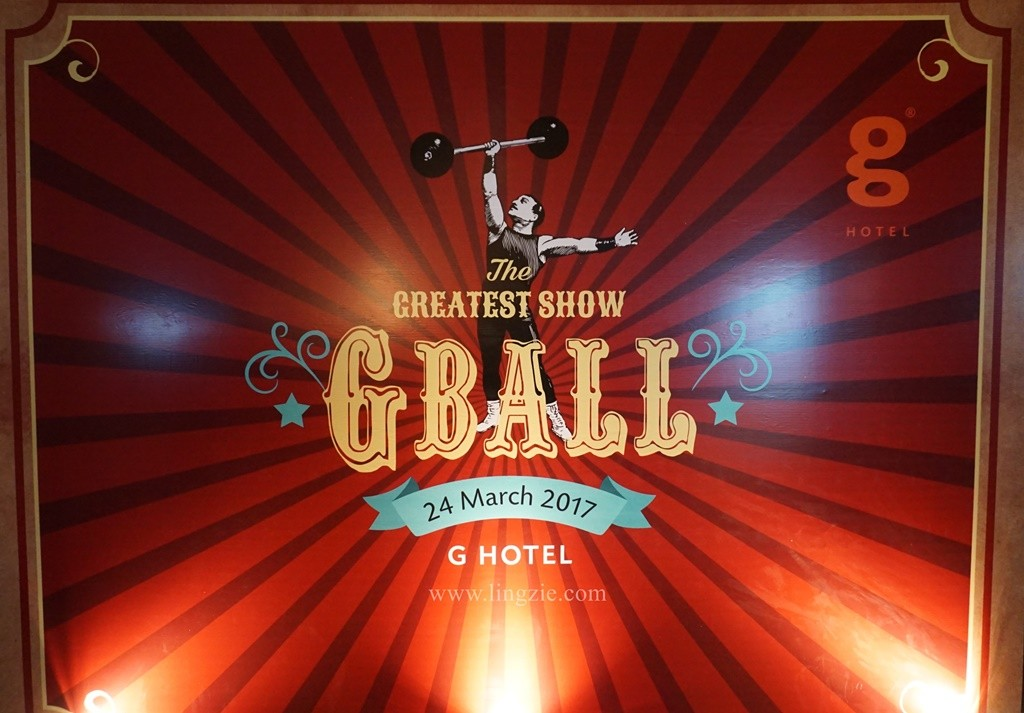 GBall, G Ball 2017, G Hotel, G Hotel Gurney, Lingzie Food Blog, Penang Food Blog