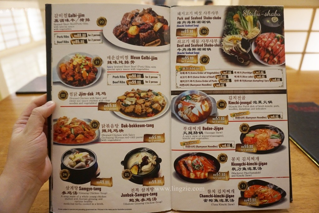 Kims Korean Restaurant, Kims Korean Restaurant Menu, Lingzie Food Blog, Penang Food Blog, Penang Restaurant