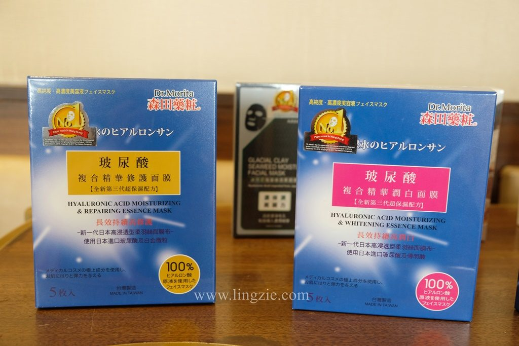 Dr. Morita Facial Mask Workshop Penang