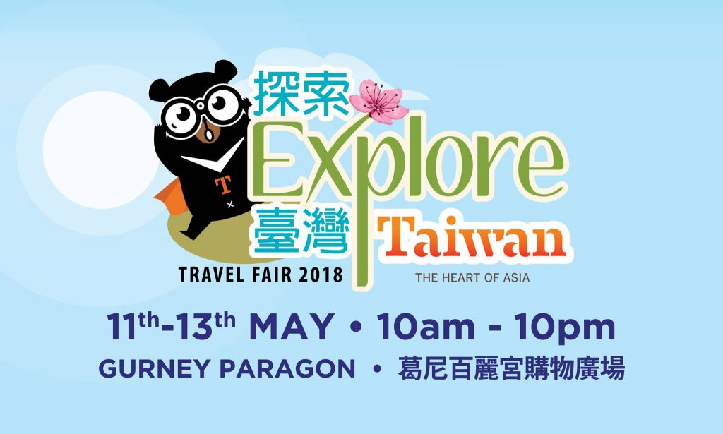 Taiwan Travel Fair 2018, Explore Taiwan, Gurney Paragon Mall, Taiwan Travel Expo